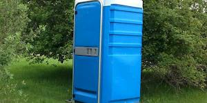 Some people may wish for a portaloo in the wild, but thankfully they are a rare sight.